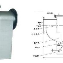 YS-300A型油罐区水封器YS-300A/B型油品罐区水封器YS-300A/B油品罐区水封器批发