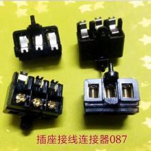 转换器接线柱插座配件厂家供应转换器开关批发批发
