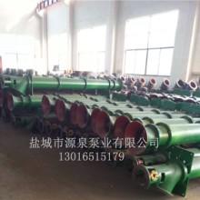 供应250ZLB立式轴流泵