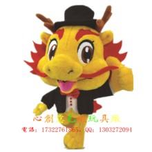 加工生产定制毛绒玩具企业吉祥物龙批发