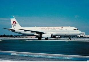 天津国际空运 天津国际空运商家 天津国际空运公司 天津国际空运物流公司