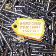 高价回收数控刀片,钨钢铣刀图片