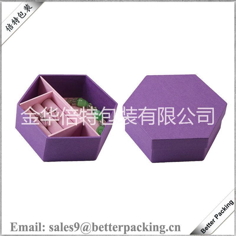 厂家定制高档珠宝首饰盒收纳盒纸盒六边形纸制包装盒饰品盒子可定做logo
