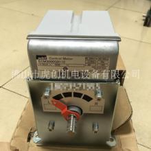 伺服马达  ECM3000G9110