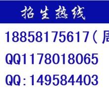 义乌市手机电脑维修培训全科班批发