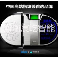 玻璃狗门禁系统密码指纹锁电磁锁批发