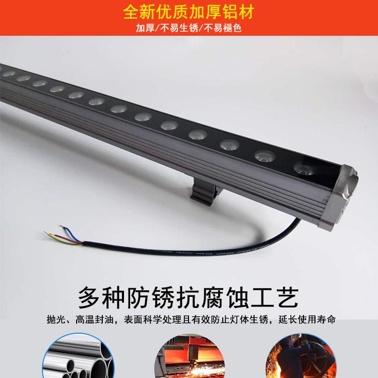 LED洗墙灯报价 防水洗墙灯供应商 广东防水洗墙灯厂家