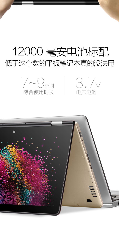 VOYO X7 7寸 2+32G双卡双待3G通话