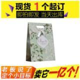 小批量印刷包装定制 礼品袋档案袋 纸袋 手腕带 手提袋
