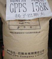 供应照明灯具原料GPPS韩国巴斯夫143E透明级, 高光泽gpps注塑颗粒塑料