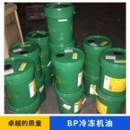 BP冷冻机油图片