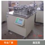 厂家直销 小流量柱塞高压泵 2CY12高压齿轮泵 齿轮油泵