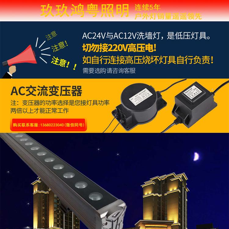 LED洗墙灯报价|防水洗墙灯供应商|广东防水洗墙灯厂家