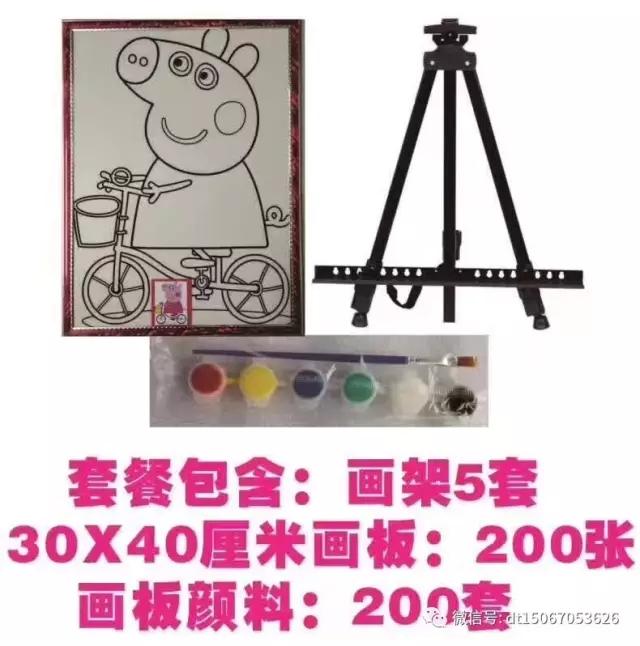油画涂鸦儿童画板 儿童油画涂鸦画板