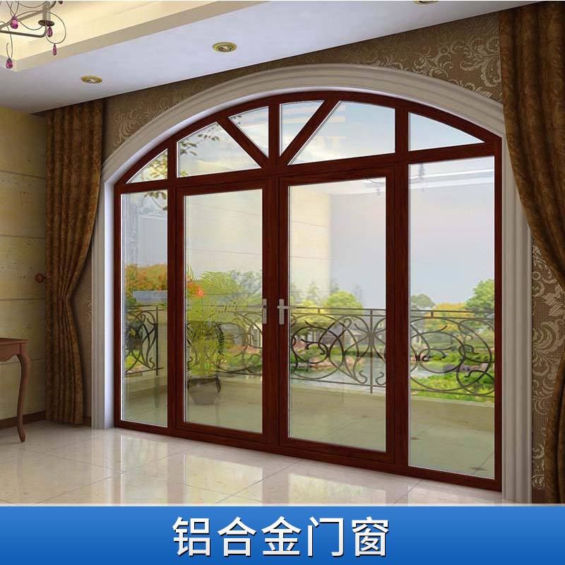 铝合金门窗 欧式阳台门 隔音钢化玻璃门 卫生间门  断桥铝门窗 铝合金