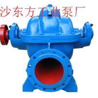 东方350S16单级双吸清水离心泵@长沙中开泵生产厂家