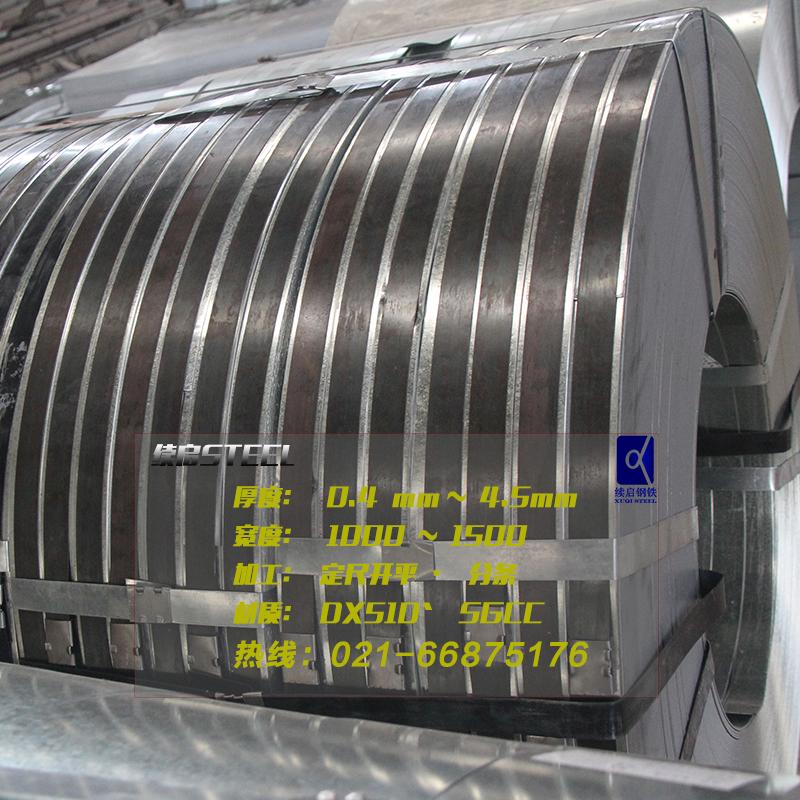 镀锌板宝钢镀锌板钢结构用镀锌板/18049999089