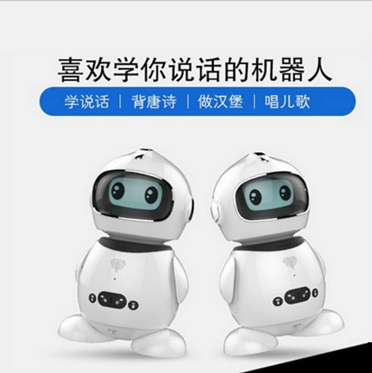小勇智能机器人 儿童家用早教学习 智能机器人 儿童家用早教学习机