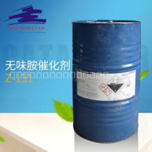 供应 亨斯迈无味胺催化剂Z-130 聚氨酯助剂