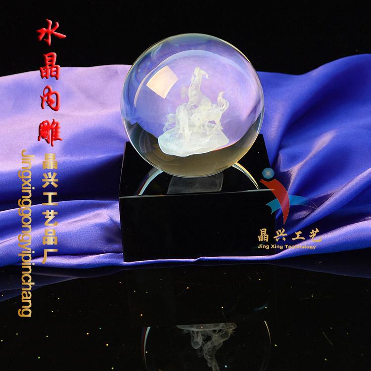 水晶内雕 羊城水晶球 广州特色礼品