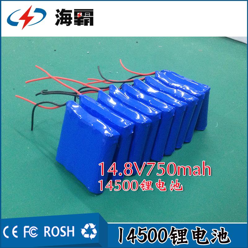 14500锂电池厂家供应14500锂电池14.8V800mah小风扇照明专用5号锂电池