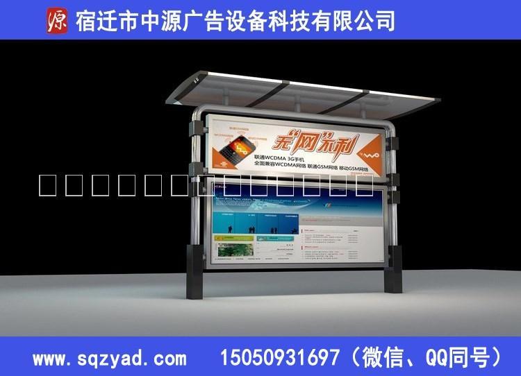 四川不锈钢白钢宣传栏灯箱公示公开栏生产制造厂家价格报价   江苏