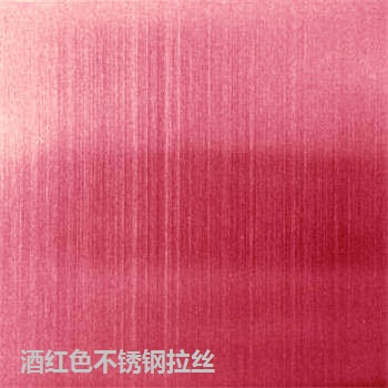 厂家批发酒红不锈钢彩色板|厂家批发酒红不锈钢彩色板|酒红彩色板