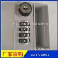办公家具密码锁批发  保险箱文件柜四位机械密码锁