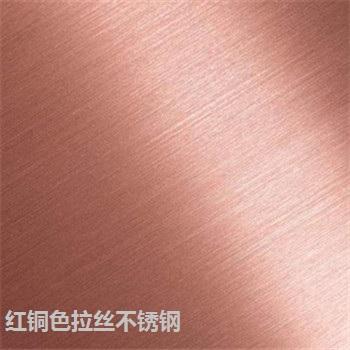 红铜镜面不锈钢彩色板|红铜喷砂不锈钢板|佛山直销红铜不锈钢彩板
