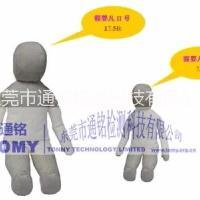美标假婴儿模型假人模型 独家供应 东莞通铭检测科技TOMY