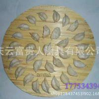 竹制饺子帘水饺盖帘高粱杆饺子垫托