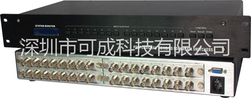SDI矩阵 专业生产、定制SDI矩阵切换器