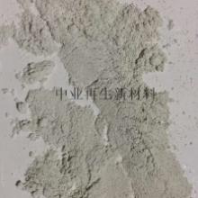 求购陶瓷废锆砂,陶瓷砂,50以上废锆砂,含锆砂废料,图片