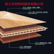 吳江伯特集成裝飾板材廠家批發