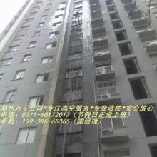 供应外墙布线走线 郑州外墙布线走线公司 高空护栏管安装价格 高空照明安装联系电话