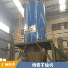 厂家直销LPG 系列高速离心 江苏喷雾干燥机 喷雾干燥塔厂家直销,质量保证批发