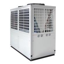 东莞空气能热泵地暖机安装厂家/空气能地暖供应商/空气能地暖安装批发