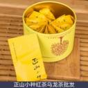 正山小种红茶乌龙茶批发图片
