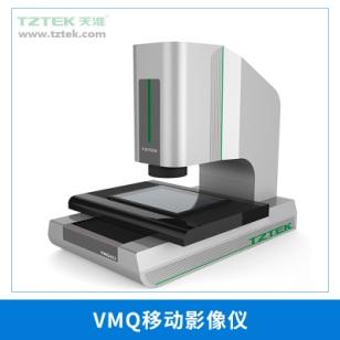 VMQ移动影像仪图片