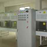 微波云母粉干燥机[微波干燥设备]