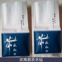 武夷岩茶水仙
