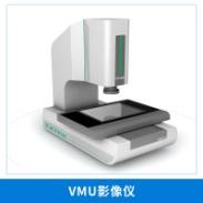 天准VMU全自动影像测量仪图片