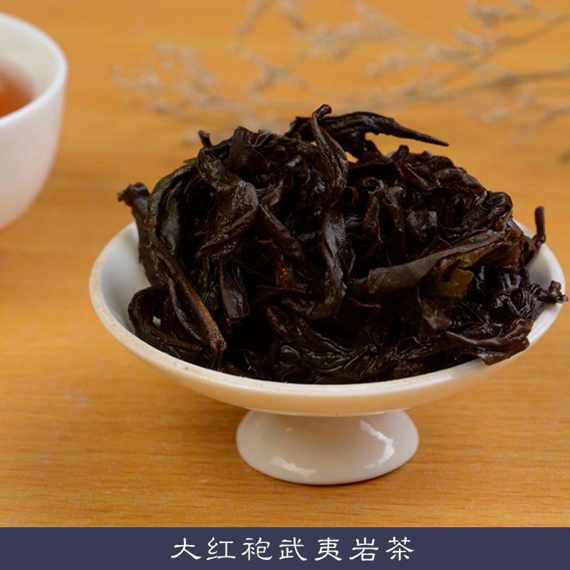 大红袍武夷岩茶图片/大红袍武夷岩茶样板图 (4)
