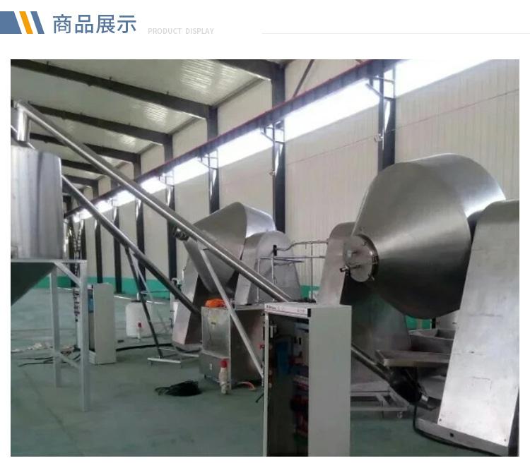 双锥回转真空干燥机抽真空装置销售