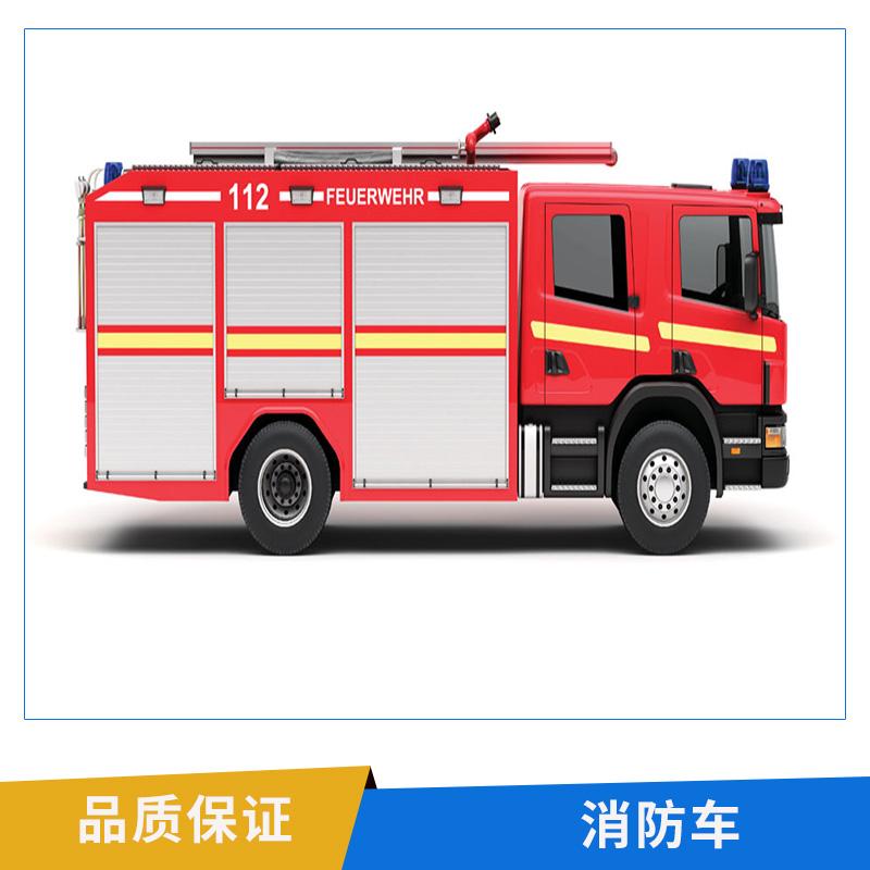 消防车图片/消防车样板图 (1)