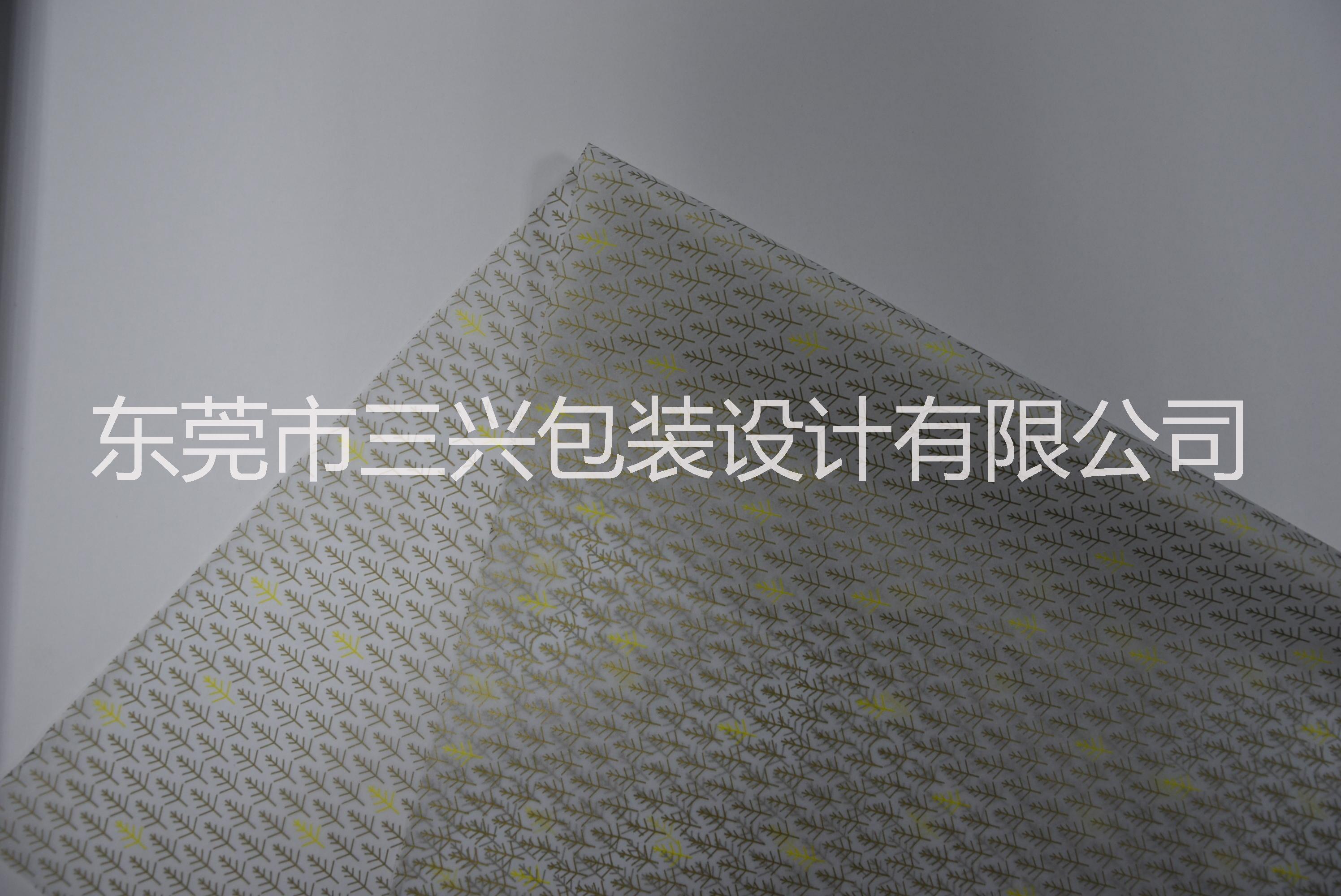 印刷拷贝纸logo图案1-6色 28g打字纸印刷