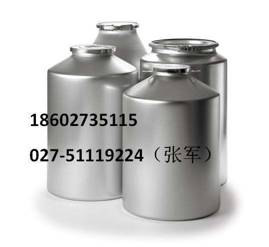 阿齐沙坦酯衍生物863031-24-7