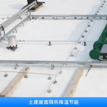 厂家直销 土建屋面隔热降温节能 涂料纳米玻璃隔热涂料硅酸铝隔热漆批发