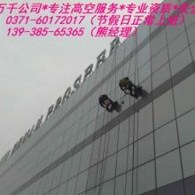 郑州高空玻璃外墙清洗公司 郑州高空玻璃幕墙清洗价格 郑州高空玻璃外墙清洗服务 专业高空玻璃幕墙清洗图片
