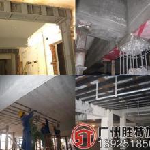 建筑纠倾工程报价多少 纠偏加固公司承接大楼倾斜扶正 建筑倾斜下沉修复批发